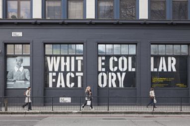 White Collar Factory