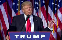 Donald Trump speaking shortly after his presidential victory was confirmed.